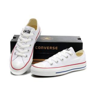 converse all star blanche pas cher femme